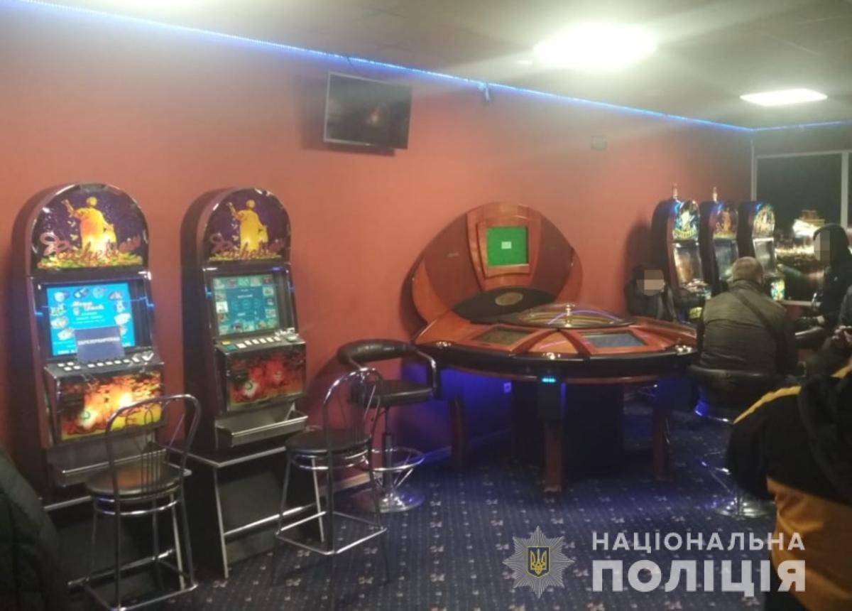мультигаминатор клуб казино