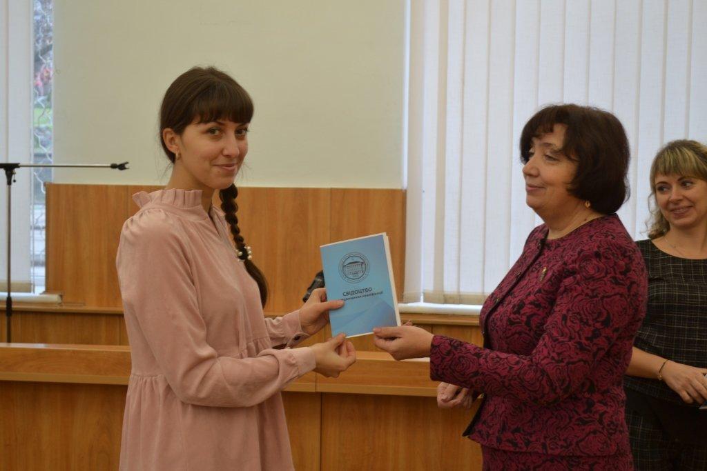 В мелитопольском университете выпустили первых получателей последипломного образования, фото-2