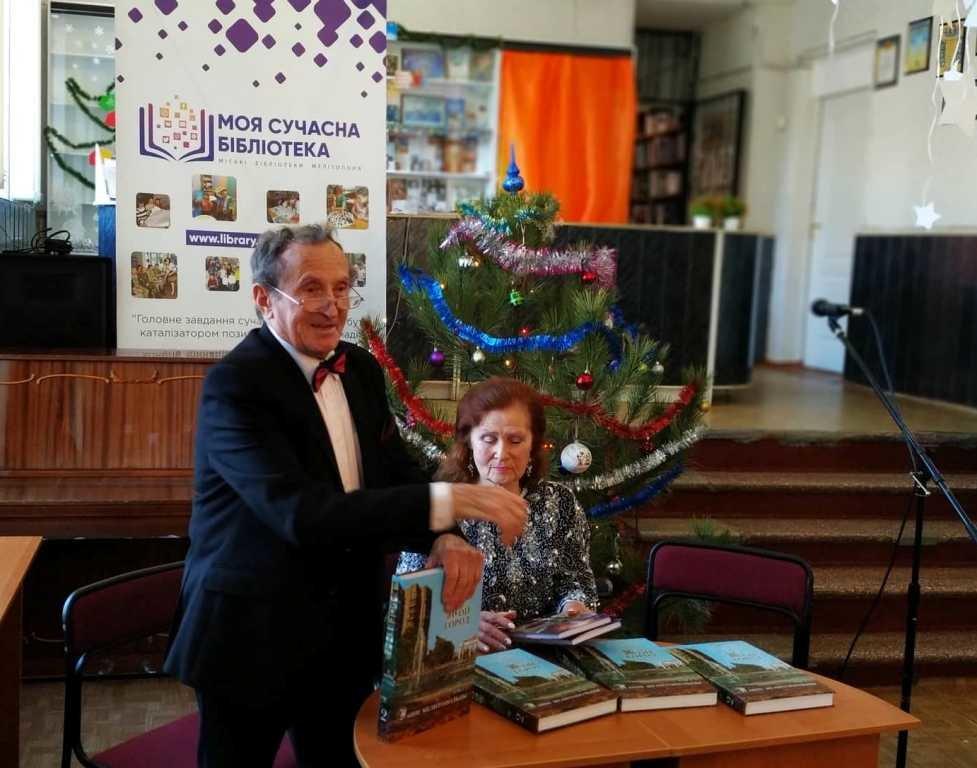 Мелитопольский писатель устроил встречу с читателями, - ФОТО, фото-1