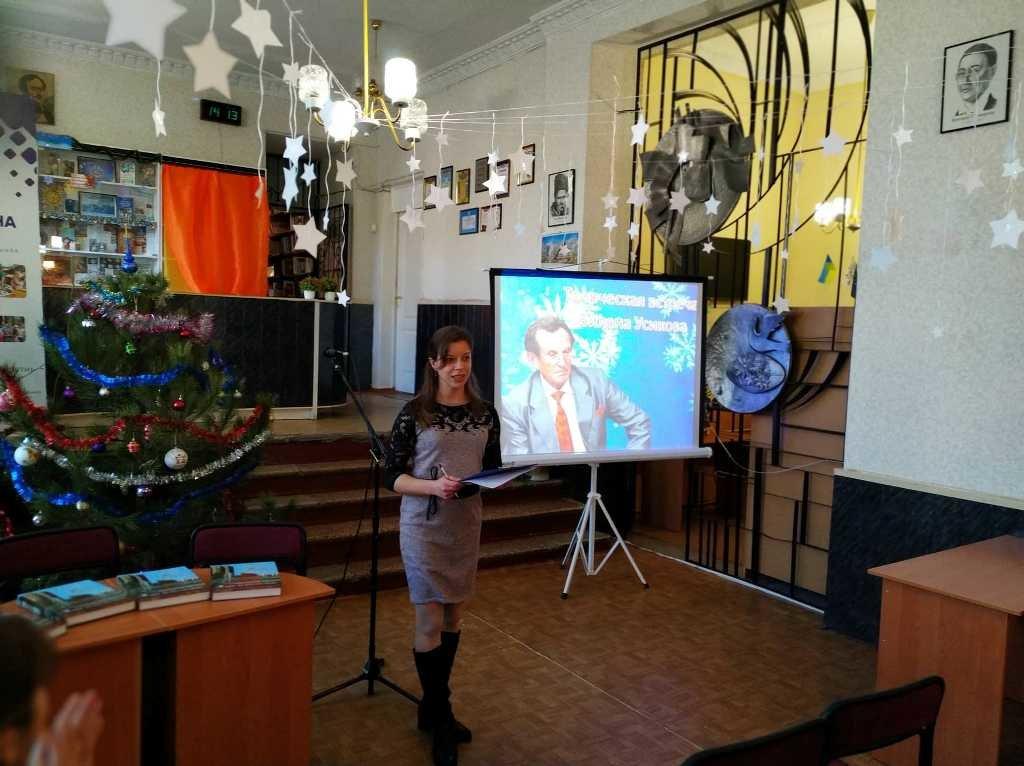 Мелитопольский писатель устроил встречу с читателями, - ФОТО, фото-3