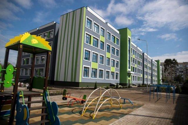 В Мелитополе отремонтируют еще одну школу, фото-1