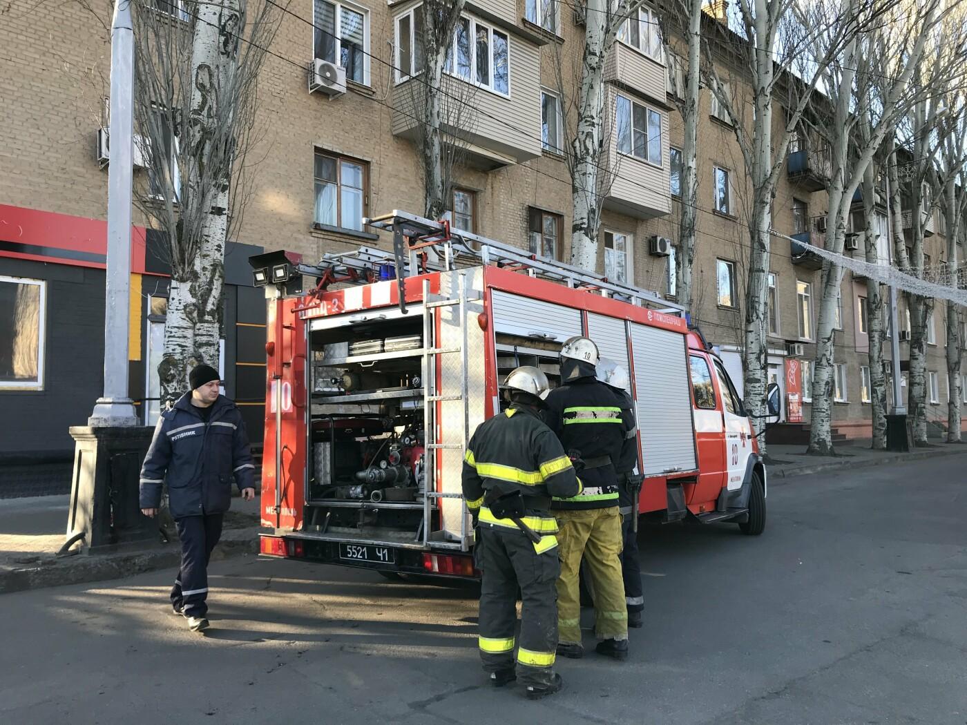 Из супермаркета в центре Мелитополя эвакуировали 120 человек, - ФОТО, фото-21
