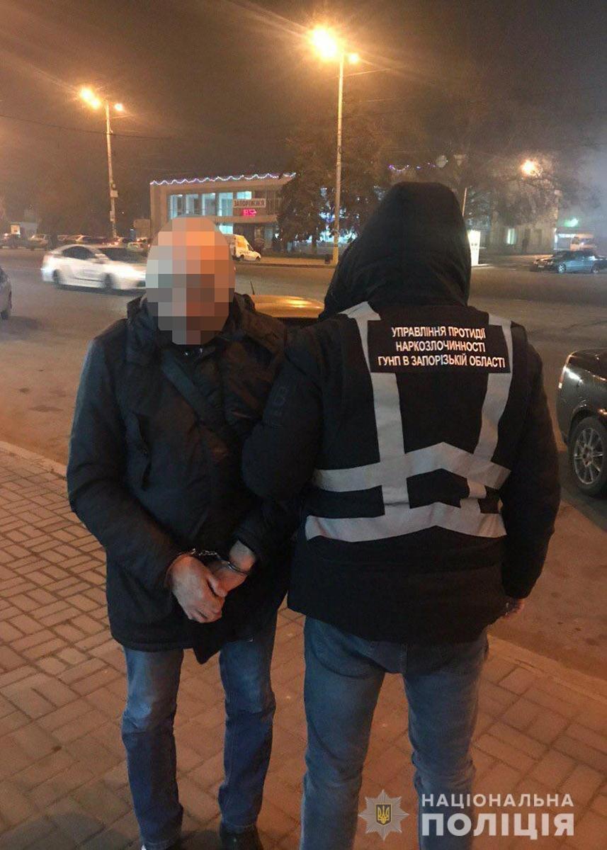 В Запорожье задержали мужчину, который поставлял в Мелитополь метамфетамин, - ФОТО , фото-1