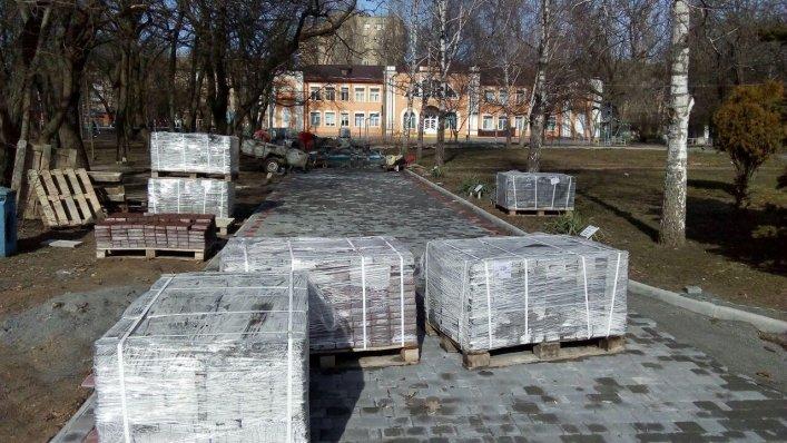 Парк Мелітополя готують до відкриття сезону, фото-1