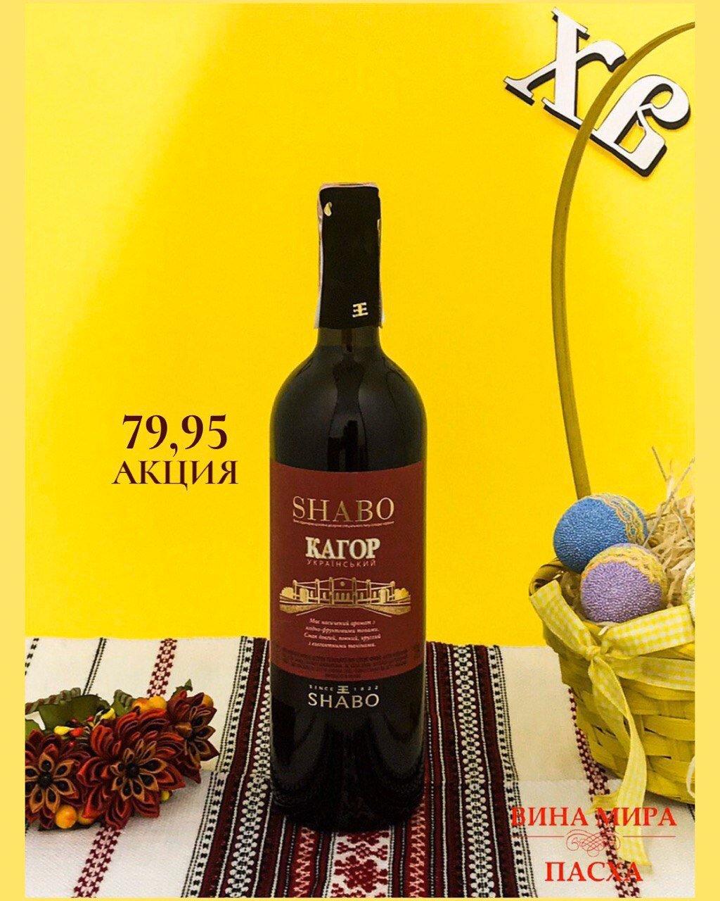 Лучшие вина к Пасхальному Воскресенью, фото-11