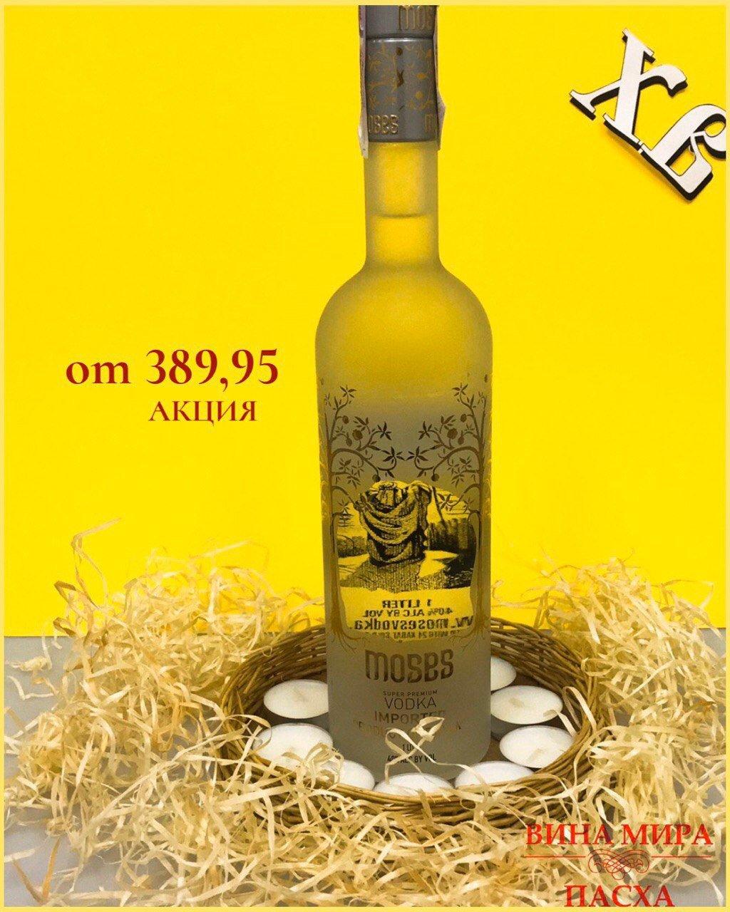 Лучшие вина к Пасхальному Воскресенью, фото-2