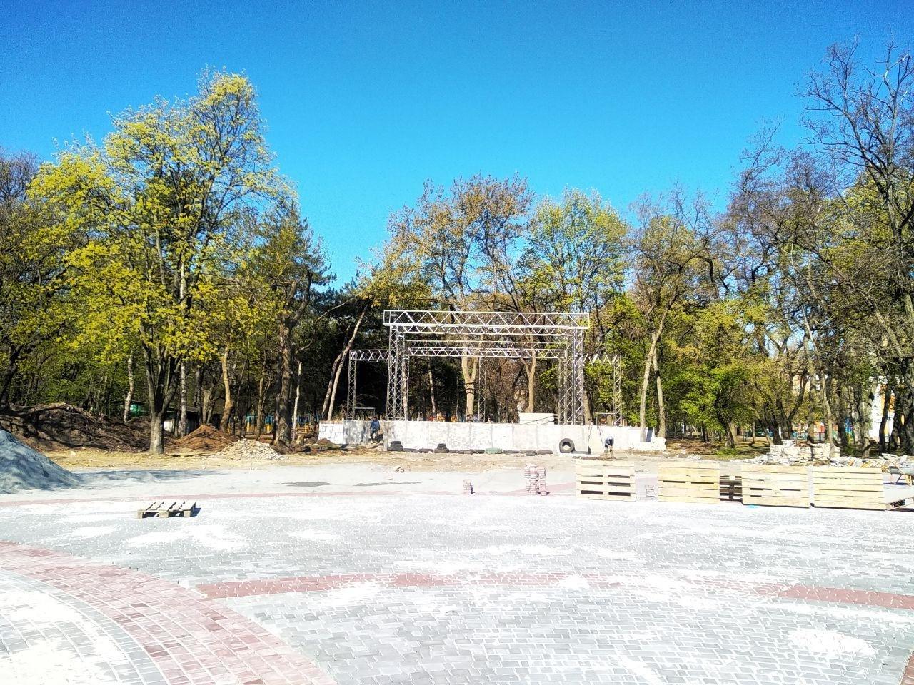 Мелітопольський парк готують до початку сезону, фото-1