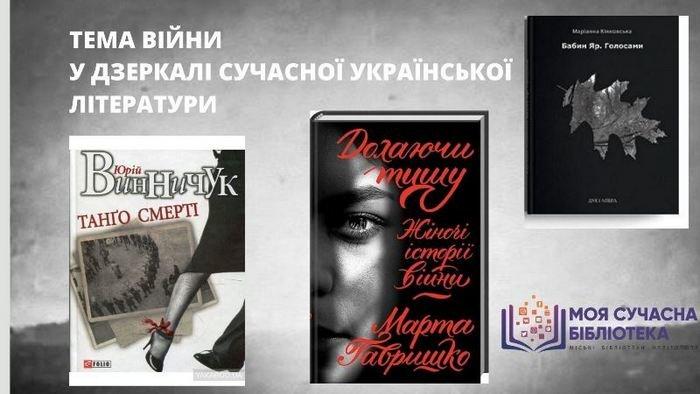 В мелітопольській бібліотеці проходить виставка до Дня Перемоги, фото-1
