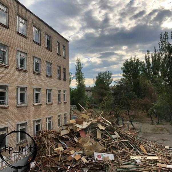 В Мелитополе начался капитальный ремонт ООШ № 15, фото-2