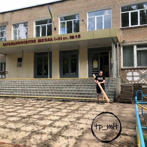 В Мелитополе начался капитальный ремонт ООШ № 15, фото-3