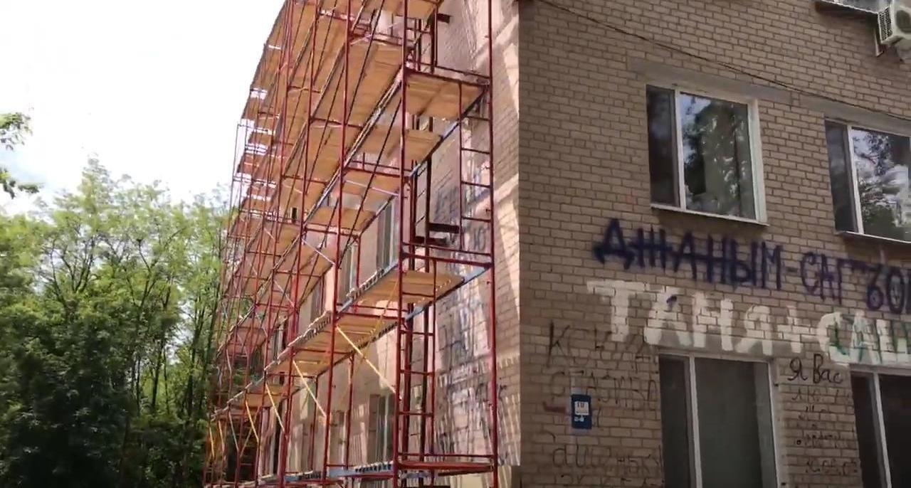 В Мелитопольском роддоме начался капитальный ремонт, фото-1