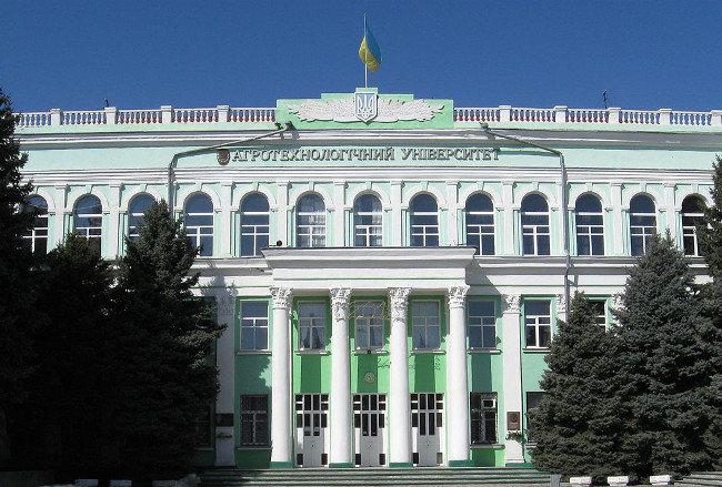 Сколько стоит обучение в университетах Мелитополя, фото-2