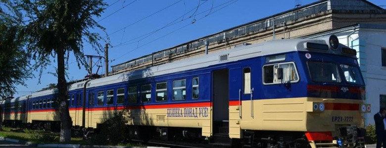 Через Мелитополь начала ходить обновленная электричка, фото-1