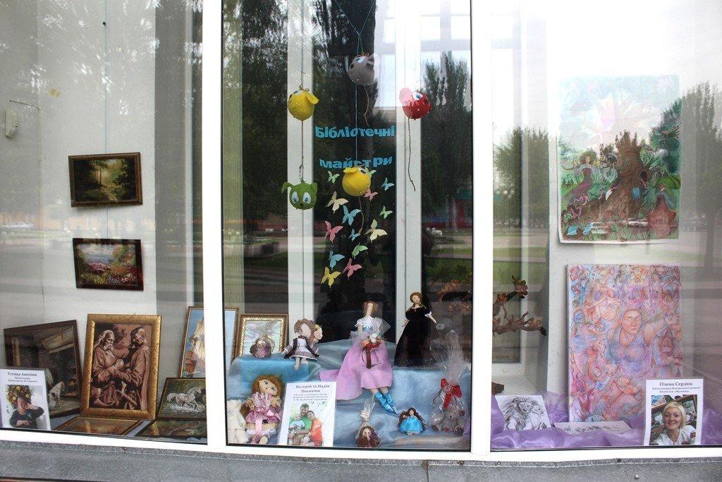 Мелитопольские библиотекари организовали выставку своих талантов, фото-9