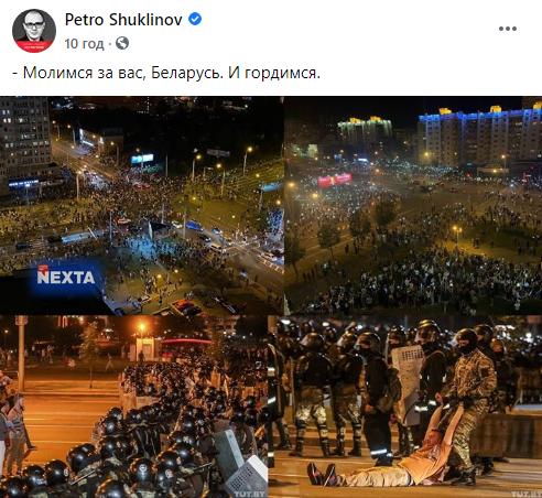 Жители Белоруси протестуют против оккупации власти Лукашенко, фото-14