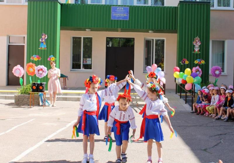 Жители Мелитополя попали в число победителей областного фестиваля фотоискусства, фото-8