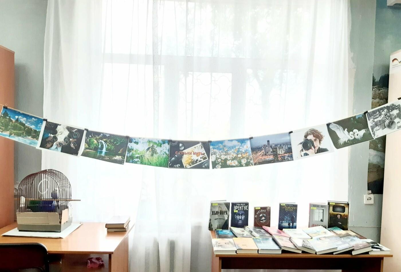 В Мелитополе библиотека устроила сушку фотографий , фото-2
