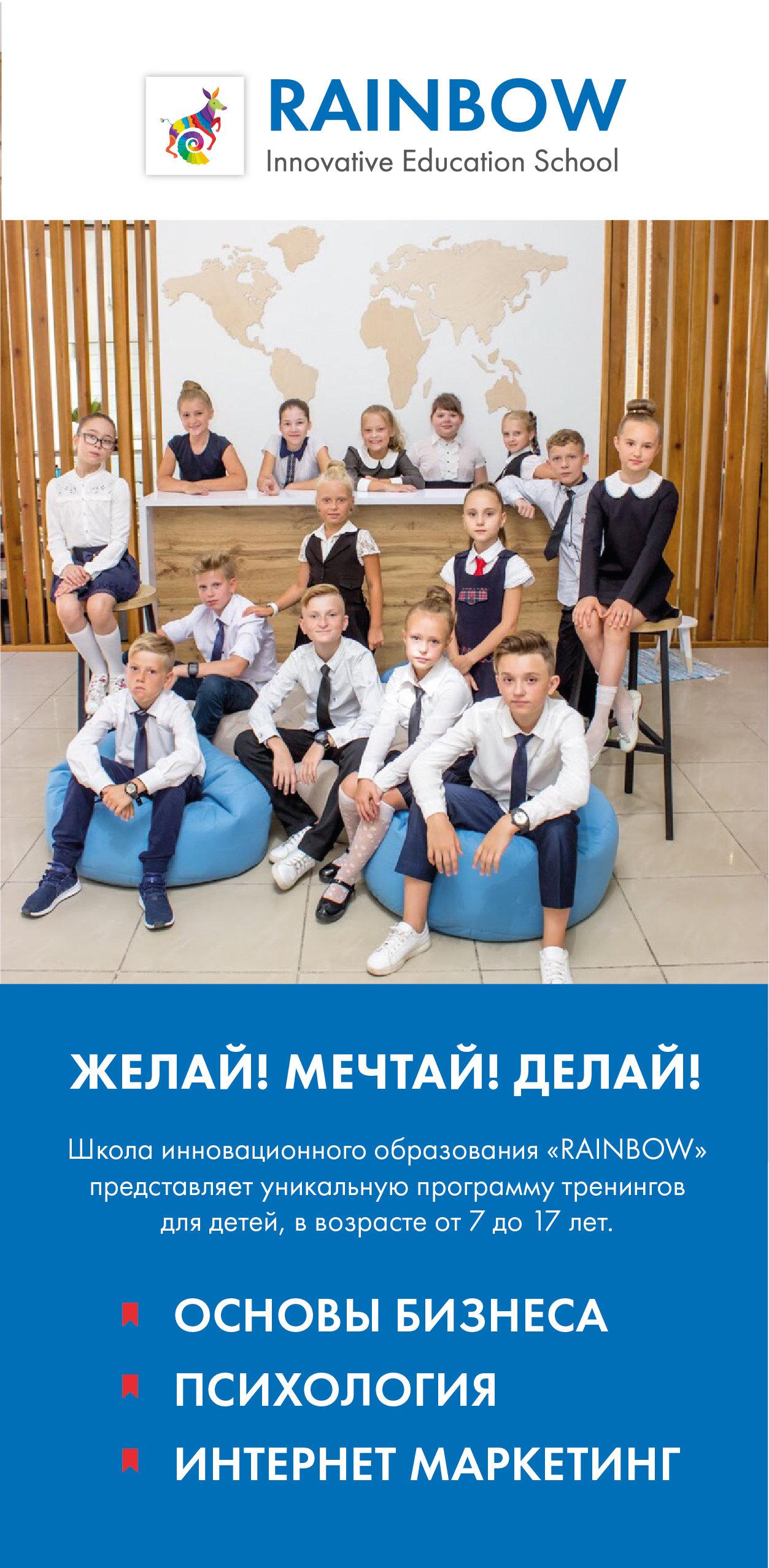 Куда пойти учиться в 2020 году - курсы Мелитополя, фото-29
