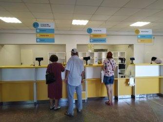 Каким стало почтовое отделение на микрорайоне в Мелитополе после ремонта, фото-2