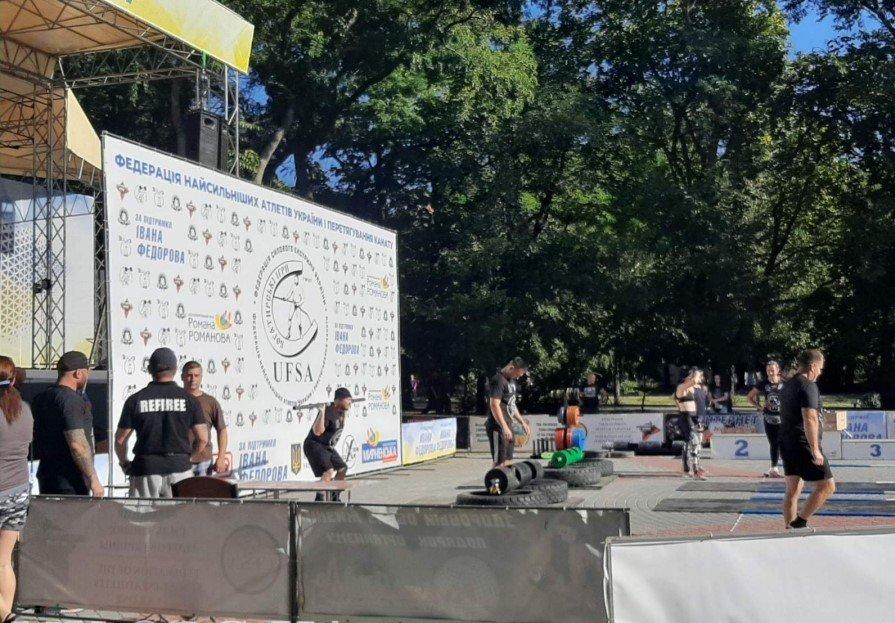 В Мелитополе в парке Горького началось богатырское многоборье, фото-1