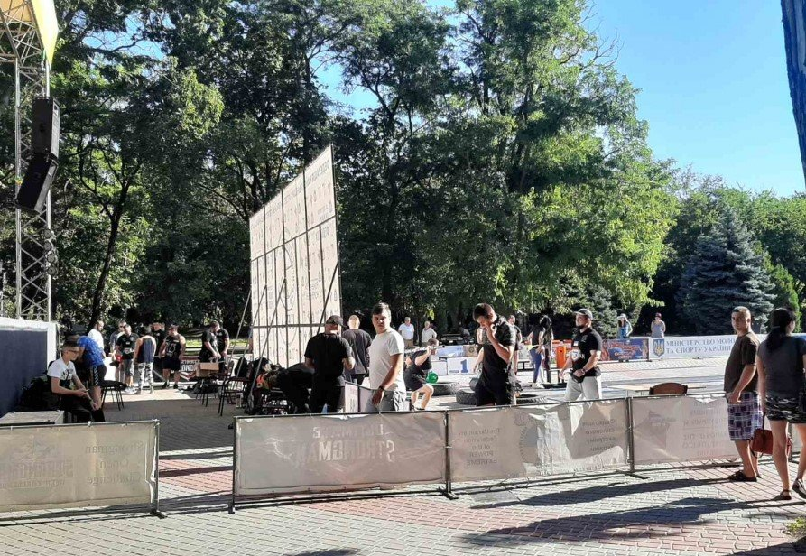 В Мелитополе в парке Горького началось богатырское многоборье, фото-2