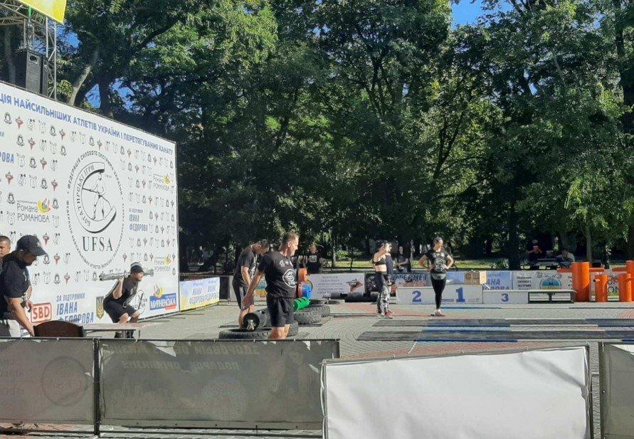 В Мелитополе в парке Горького началось богатырское многоборье, фото-3