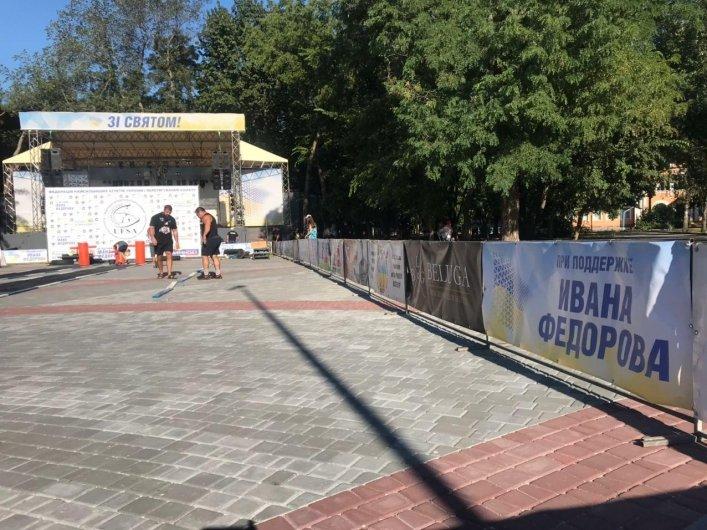 В Мелитополе в парке Горького началось богатырское многоборье, фото-4