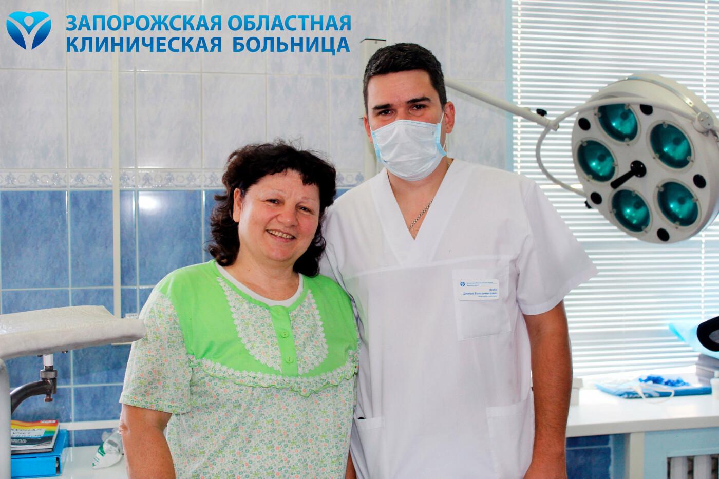 Врачи областной больницы решают даже самые деликатные проблемы, фото-1