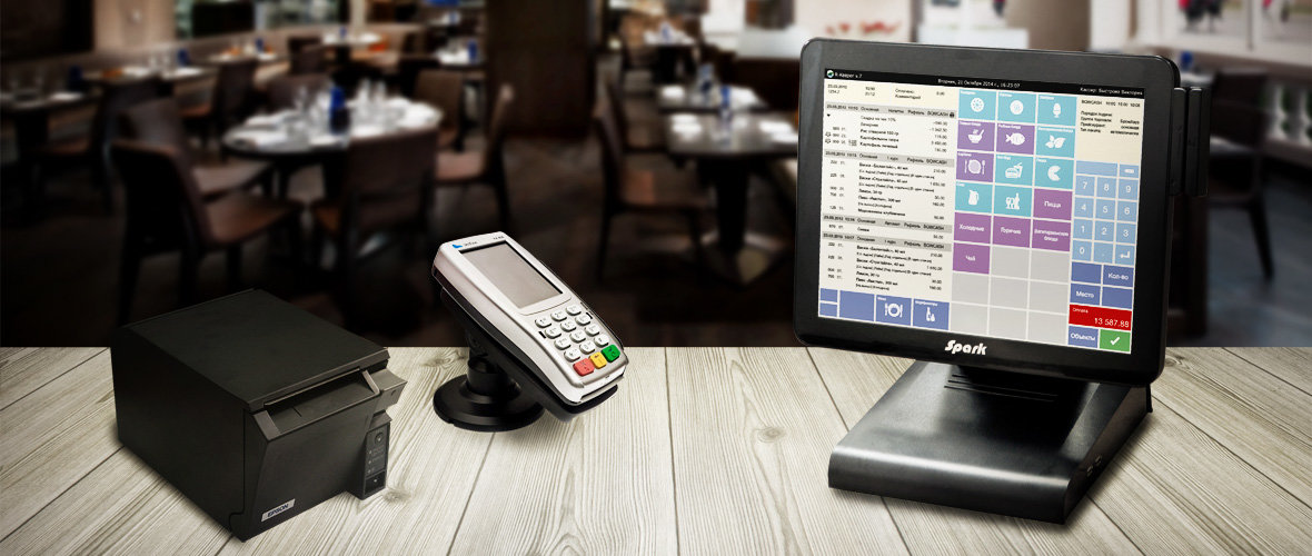 Преимущества использования POS-системы в кафе и ресторане, фото-1