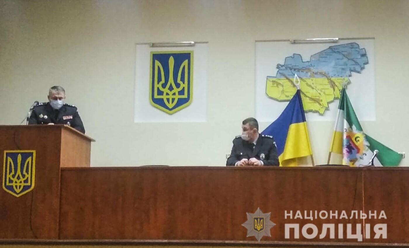 В Запорожской области назначили начальников районных управлений полиции, фото-1