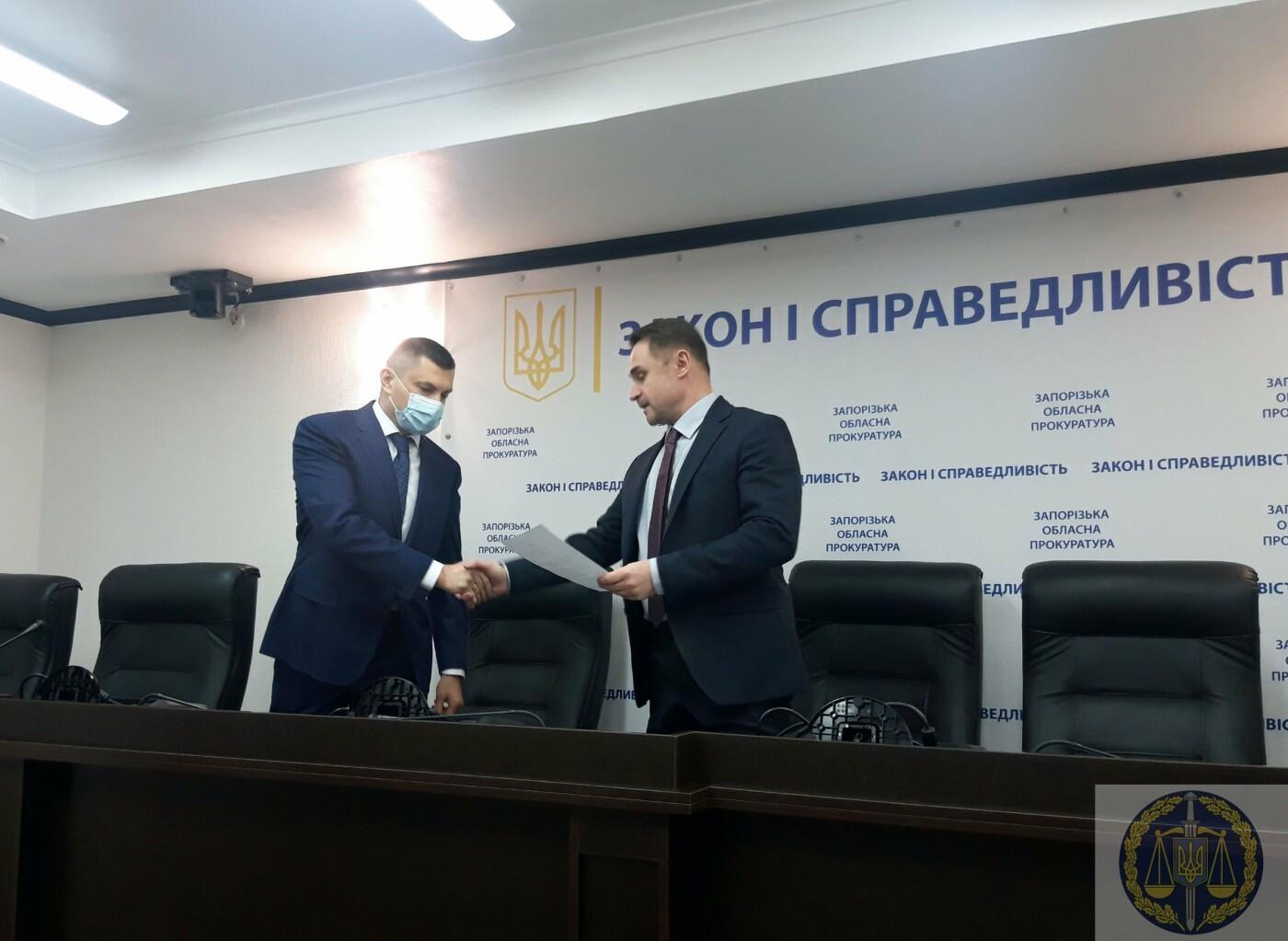 Руководитель Запорожской областной прокуратуры представил коллективу своего заместителя , фото-2