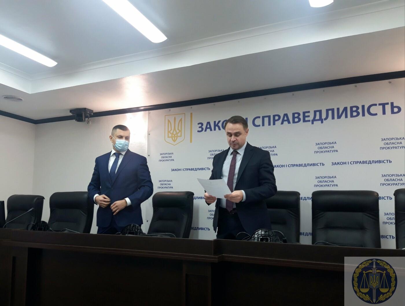 Руководитель Запорожской областной прокуратуры представил коллективу своего заместителя , фото-1