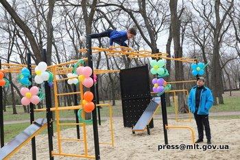 Фото с официальной страницы Мелитопольского горсовета