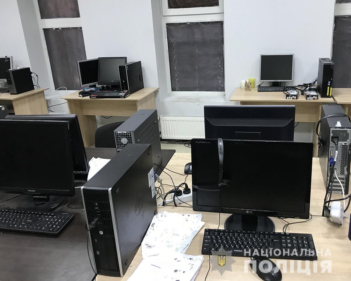 """В Мелитополе полиция """"накрыла"""" мошеннический «Call-centre», фото-1"""