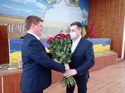 Кадровые изменения в Мелитопольской районной госадминистрации, фото-5