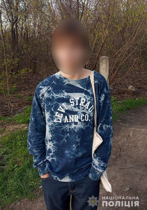 """30 зип-пакетов на """"закладки"""": в Запорожье задержали школьников, которые распространяли наркотики, фото-2"""