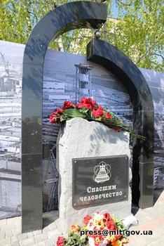 Мелитопольцы почтили память пострадавших в результате аварии на Чернобыльской АЭС, фото-3