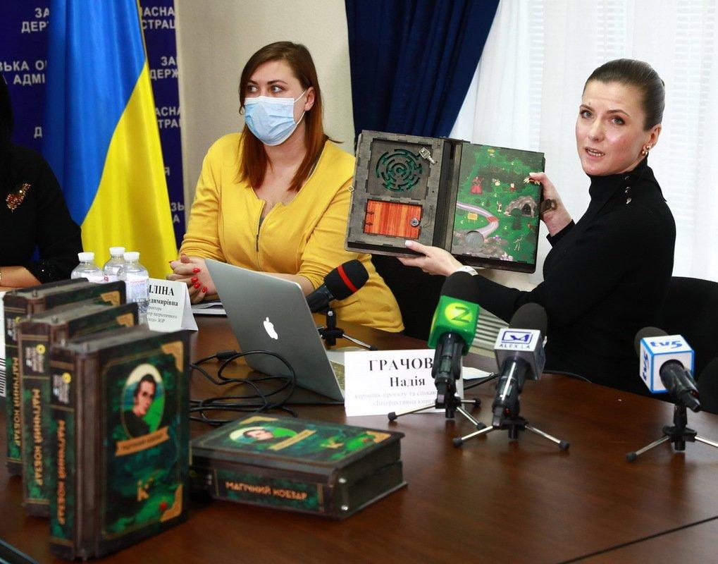 """Запорожская область стала пилотным регионом в реализации Всеукраинского образовательного проекта """"Интерактивная книга"""", фото-3"""