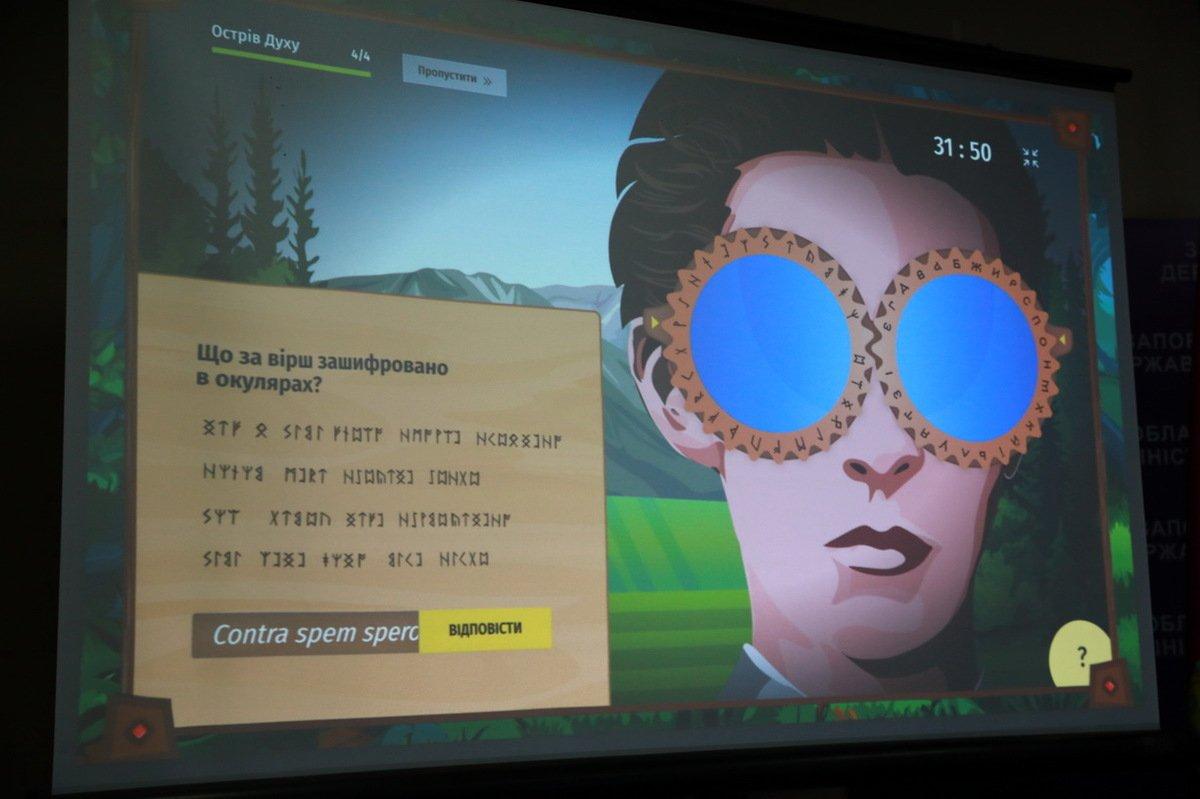 """Запорожская область стала пилотным регионом в реализации Всеукраинского образовательного проекта """"Интерактивная книга"""", фото-2"""