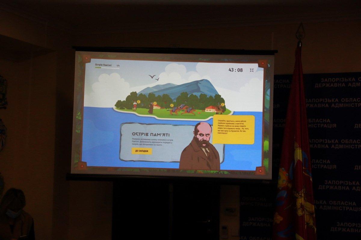 """Запорожская область стала пилотным регионом в реализации Всеукраинского образовательного проекта """"Интерактивная книга"""", фото-4"""