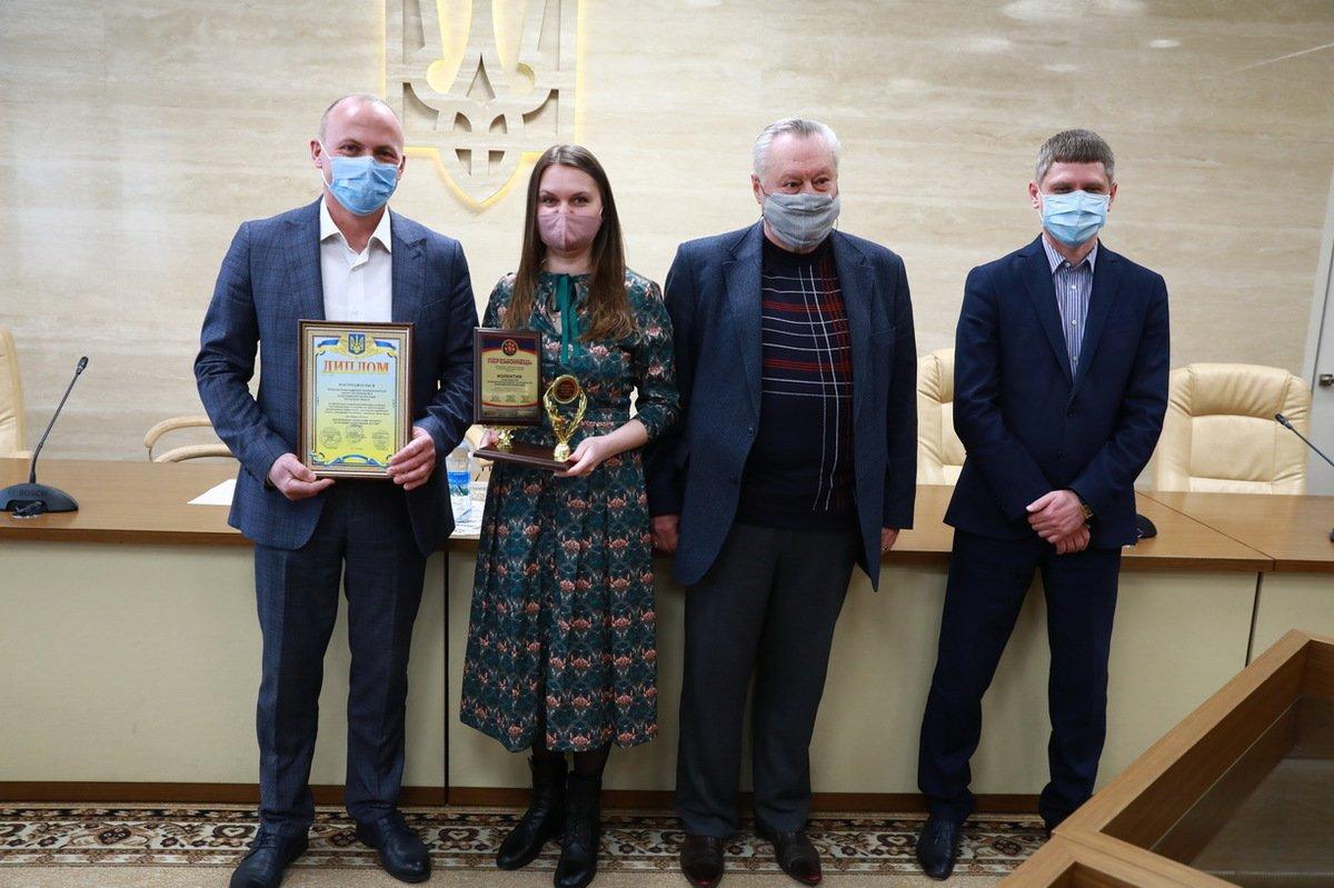 За лучший колдоговор награждены предприятия Запорожской области, фото-7