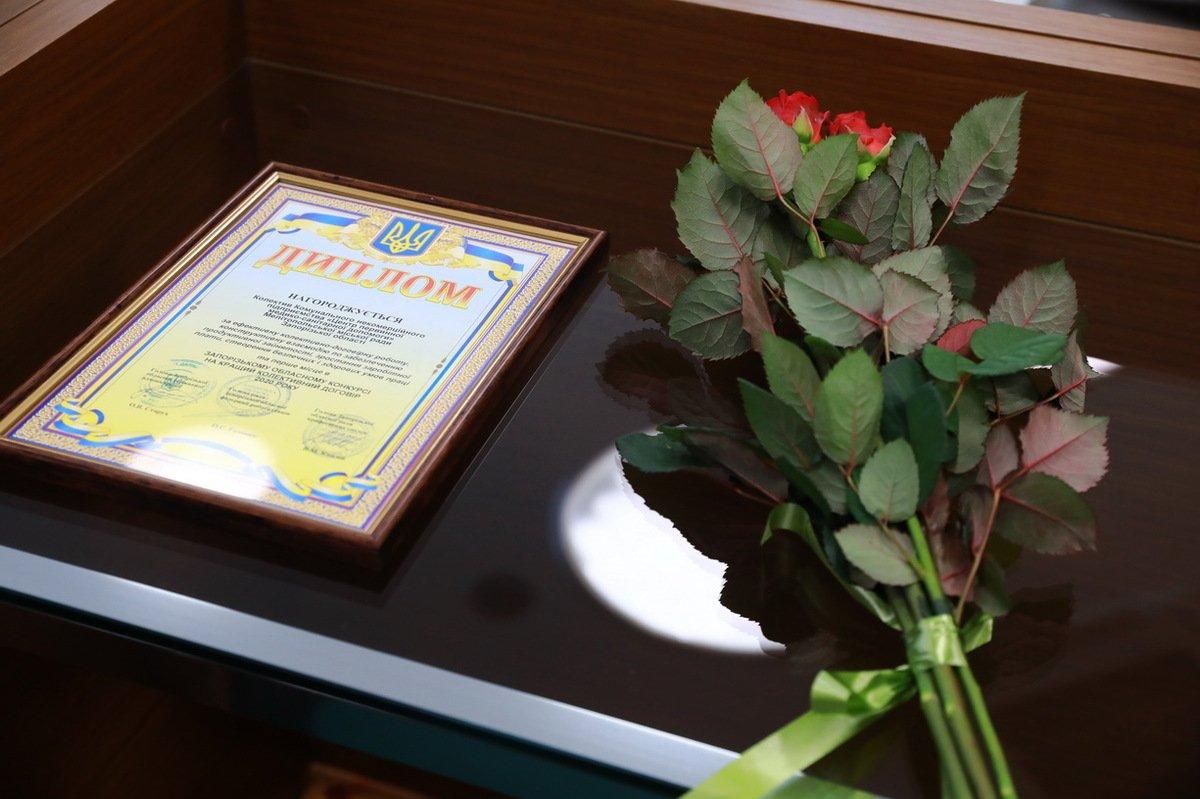 За лучший колдоговор награждены предприятия Запорожской области, фото-1