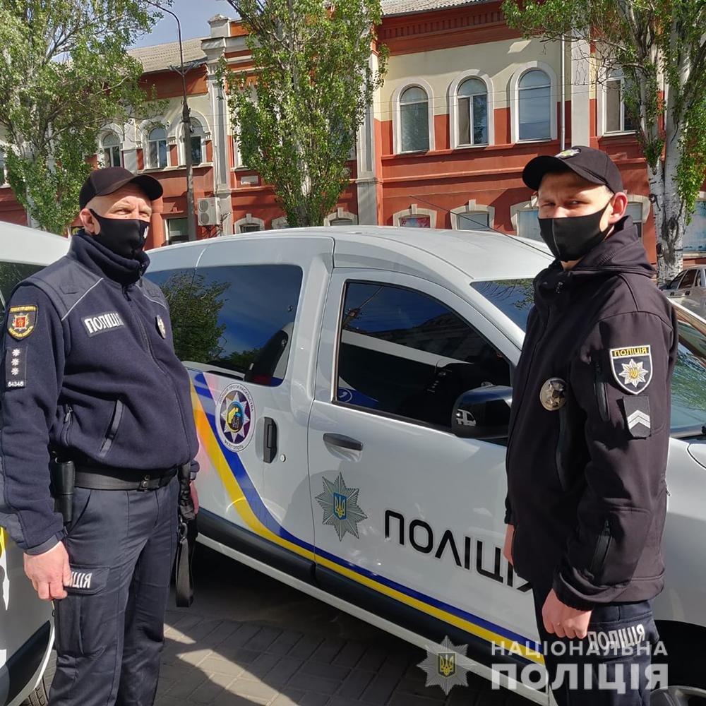 в Мелитополе начала работу мобильная группа по противодействию домашнему насилию, фото-2