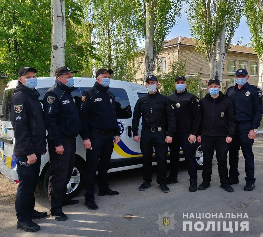 в Мелитополе начала работу мобильная группа по противодействию домашнему насилию, фото-1