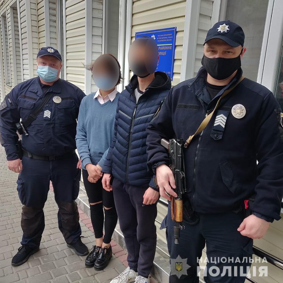 В Мелитополе бойцы батальона полиции особого назначения разыскали двух несовершеннолетних, фото-1