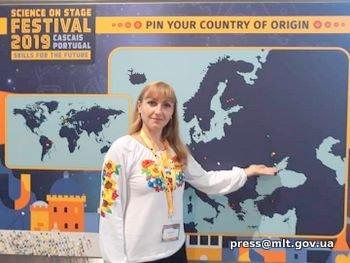 Мелитопольские учителя будут представлять Украину на Международном фестивале Science on Stage, фото-3