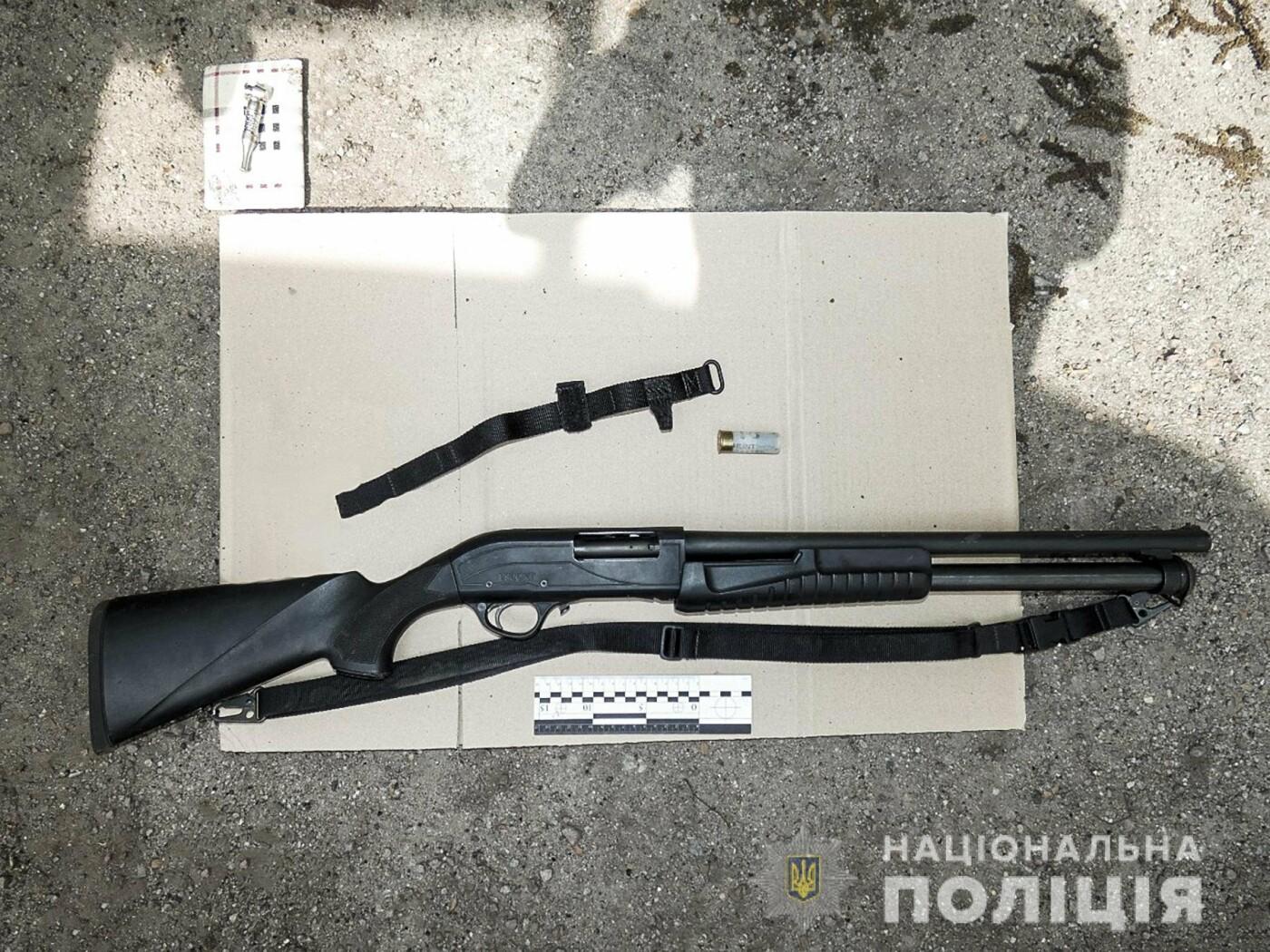 Задержан мужчина, стрелявший в Кирилловке, фото-1