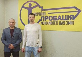 У офиса пробации в Мелитополе появился новый волонтер, фото-1