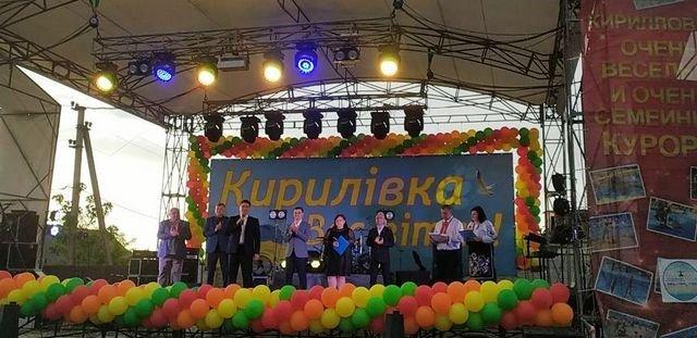 Кирилловка отпраздновала свой день рождения, фото-1