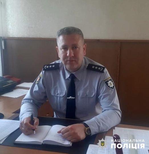 Назначен новый начальник отдела полиции в Акимовке, фото-1